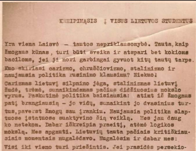 Call to Lithuanian students, 1966