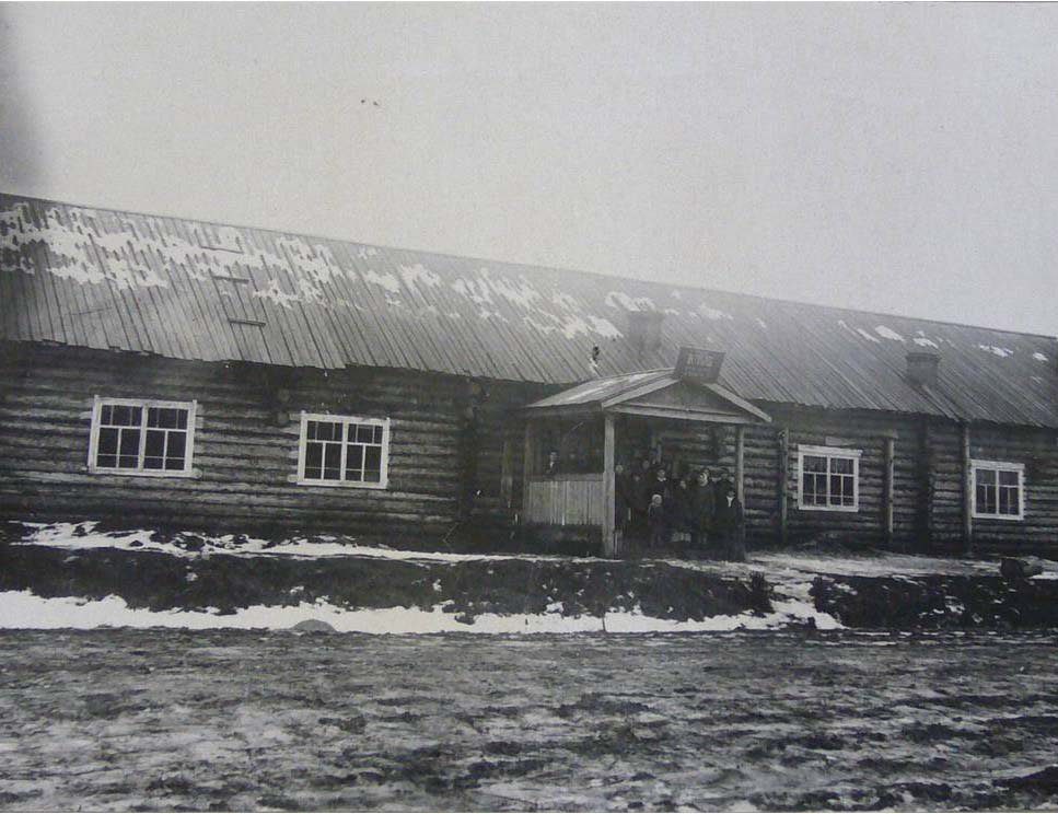 Clubhouse in a labour village, 1937